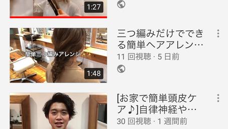 opusチャンネル是非登録してください!!