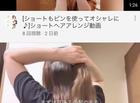 opusチャンネル続々と更新中です!!