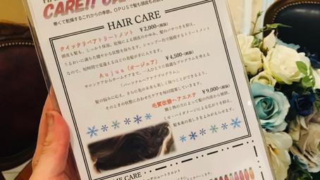 CARE!CARE!CARE!