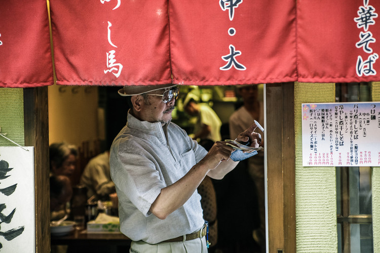 JAPON RESTO.jpg