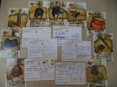 Письма ветеранам Украины