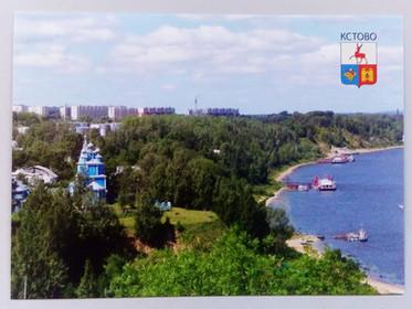 15 сентября Кстово встречало участников парусной регаты, приуроченной к 100-летию ВЛКСМ