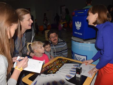Почта России на фестивале СемьяФест