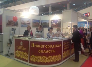 """Международная туристическая выставка """"Отдых 2016"""""""