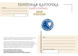 Нижегородская почтовая карточка. Открытка из прошлого