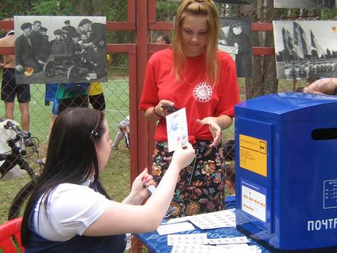 Фотовыставка «100 лет ВЛКСМ» в лагере «Ждановец»