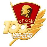 логоОбтрав.png