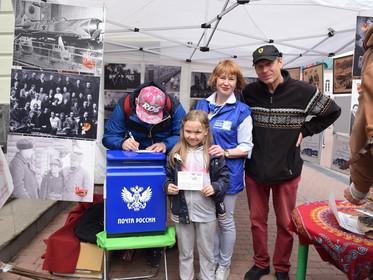 Более трех тысяч авторских открыток отправили нижегородцы Почтой России в День города
