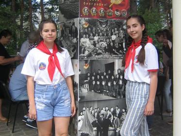 """День Почты в детском лагере """"Лазурный"""""""