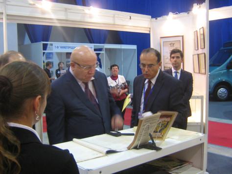 Экспозиция Государственного архива посвященная истории Нижегородской ярмарки к ее 200-летию