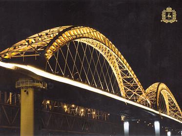 Открытие Борского моста