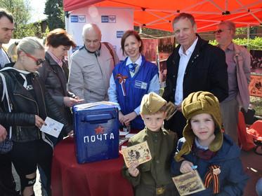 На праздновании Дня Победы нижегородцы получили почти 3 тысячи почтовых открыток