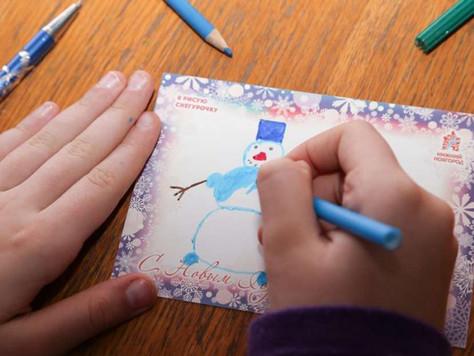 Акция «Нижегородская открытка» стартовала 24 декабря