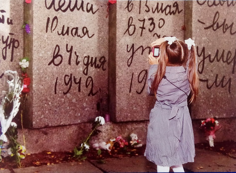 «День памяти и скорби», посвященный очередной годовщине начала блокады Ленинграда