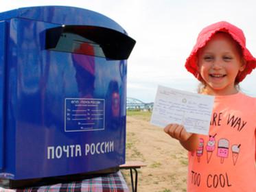 Нижегородские почтовые услуги на городском фестивале «Нижегородская уха-2016»
