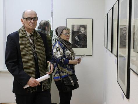 Выставка «Максим Горький и фотография»