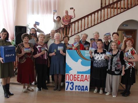Карточки с вестью о Победе - Акция в Дзержинске