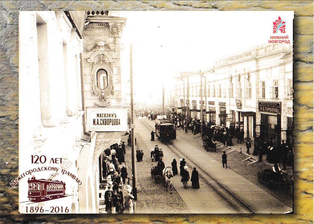 Открытка 120 лет, картинки смотреть картинка