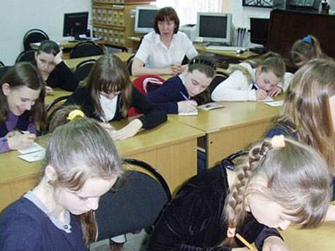 Урок социальной практики в Центральной районной библиотеки им. Б. Панина