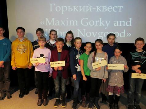 Горький-квест «Maxim Gorky and Nizhny Novgorod»