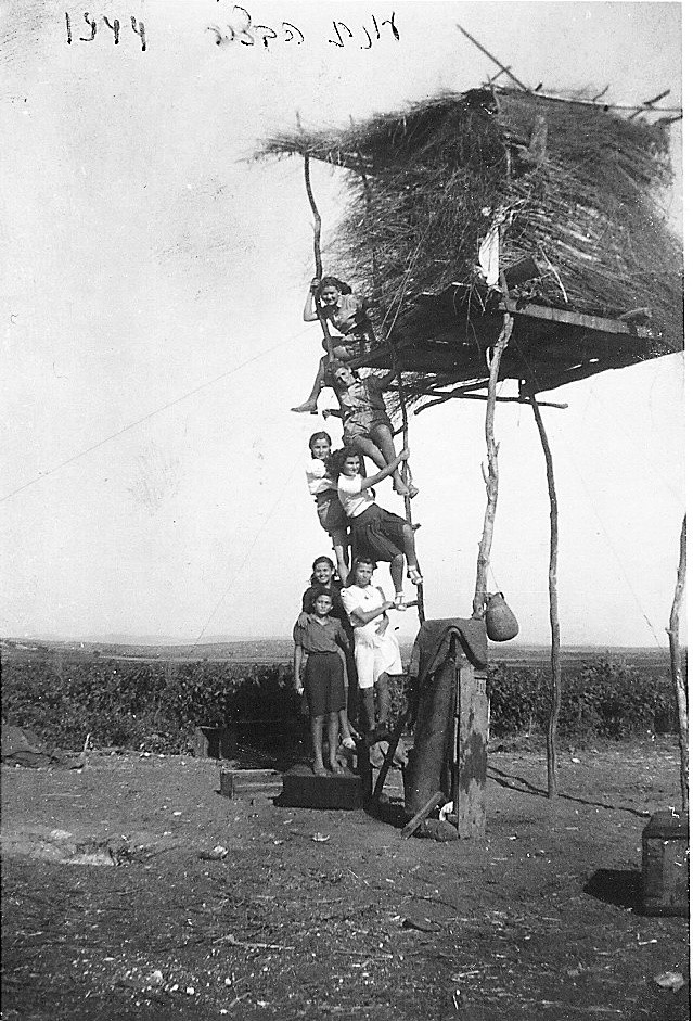 Watchman's Hut in Israeli Vineyard, c1944 from Art in the Christian Tradition, a project of the Vanderbilt Divinity Library, Nashville, TN. diglib.library.vanderbilt.edu [retrieved October 5, 2017]. Original source: http://commons.wikimedia.org/wiki/File:PikiWiki_Israel_12944_Agriculture_in_Israel.jpg.
