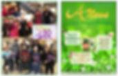 3.1 Mar 2020 Newsletter Cover.JPG
