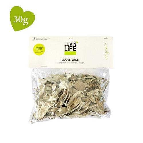 White Sage Smudge Stick - loose leaf 30 g