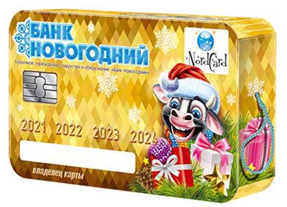 Банковская Карта - 1000 гр