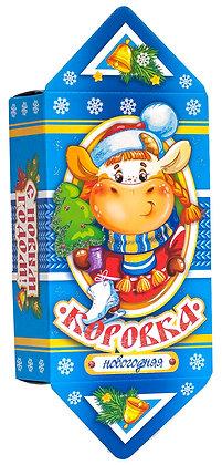 Конфета Коровка Новогодняя - 1000 гр