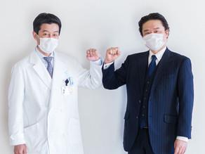 インタビュー:杏林大学医学部 整形外科