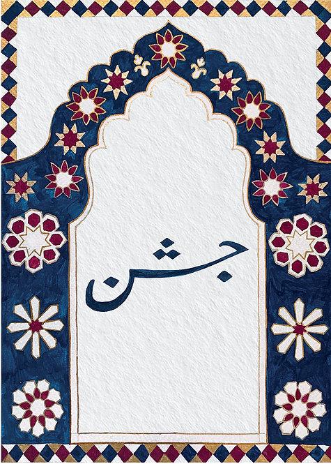 Jashn ( Celebration)
