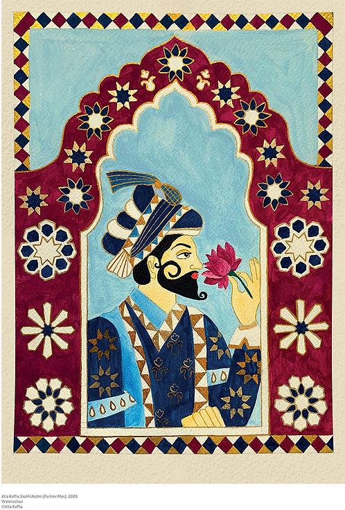 Saathi Aadmi (Partner Man)