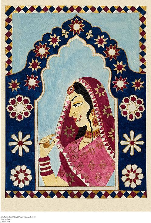 Saathi Aurat (Partner Woman)