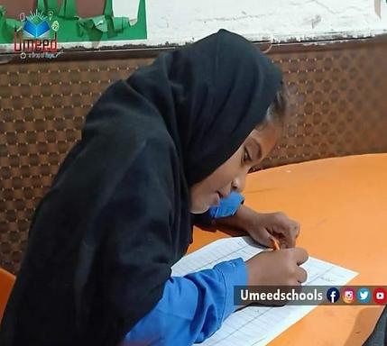 Umeed Schools and SDG 5 in Pakistan