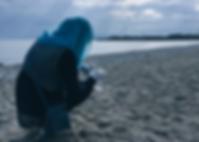 Screen Shot 2019-07-19 at 4.39.22 PM.png
