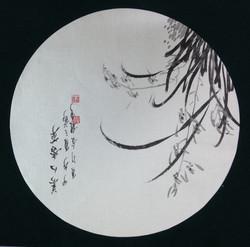 自然遊戱  -蘭
