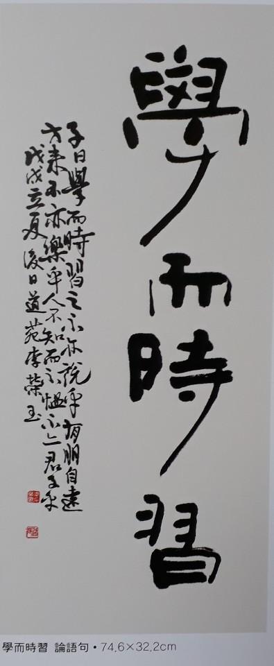 滿庭月色(만정월색)