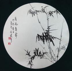 自然遊戱     - 竹