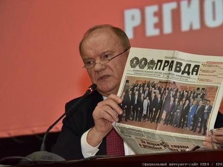Г.А. Зюганов: «Только слаженная работа позволит нам провести содержательную и эффективную выборную к