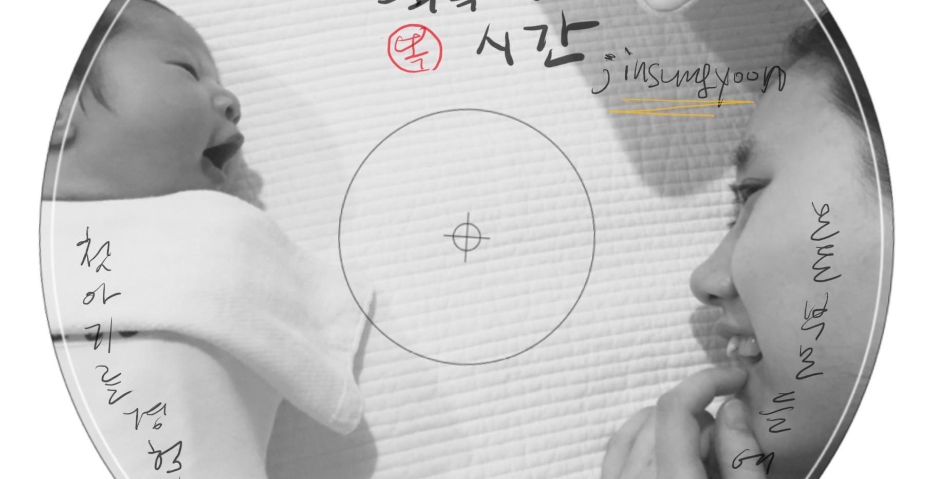 CD [윤아와축복의시간] 발매