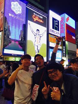 7기일본-오사카 - 2 (1)