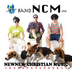 정규 2집, New New Christian Music