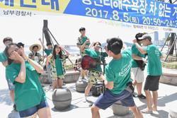 음악거지여행 2017 summer, 부산