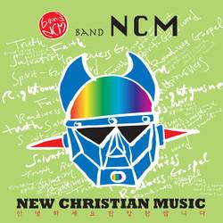정규 1집, New Christian Music