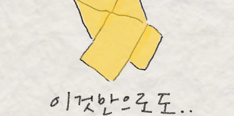 jinsungyoon 음원 [이것만으로도] 발매
