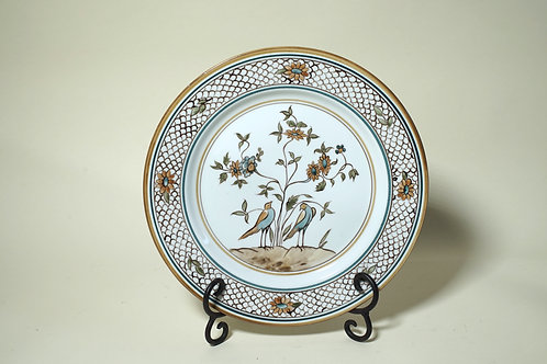 "Decorative Rim Plate  10½"""