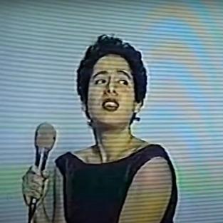 Bolero II, 1995