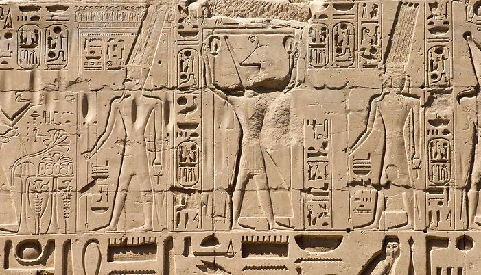 egyptian-heiroglyphics.jpeg
