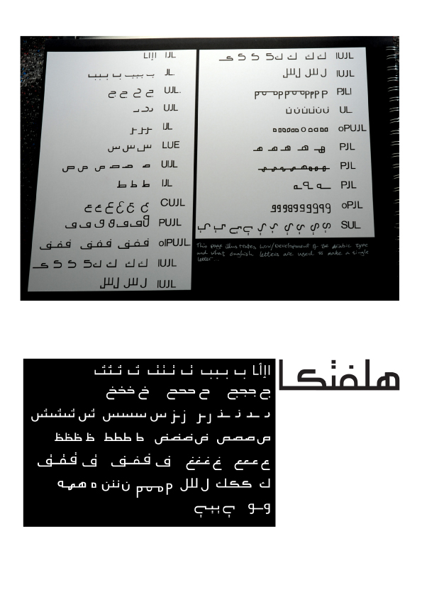 page9-l