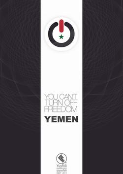 you cant turn off freedom yemen